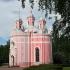 Chesme Church