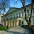 Gogol House