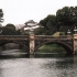 Imperial Palace Tour