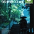 Kyoto Visitor\'s Guide