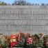 Piskariovskoye Cemetery
