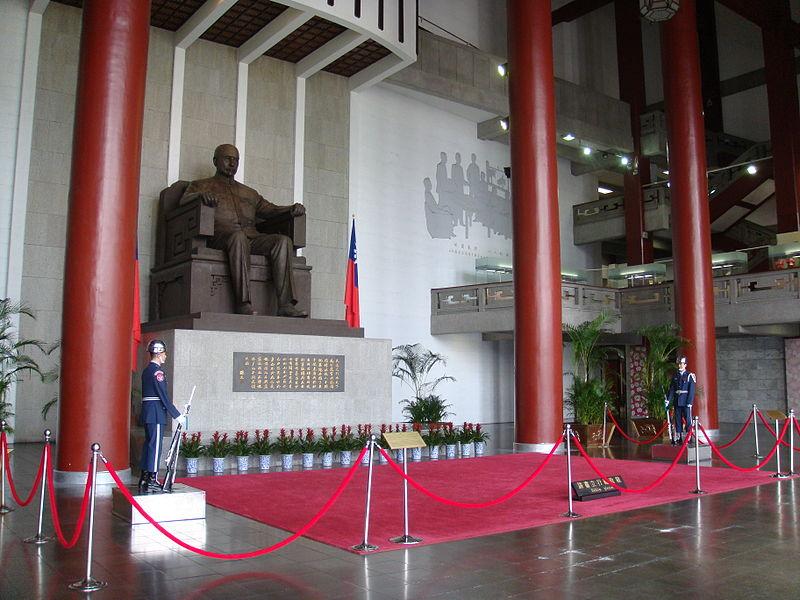 Sun Yat-sen Memorial Hall Station (Taipei Metro)