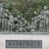 Tokyo Restoration Memorial Museum