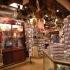Ye Olde Curiosity Shop