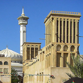 Al Bastakiya Quarter