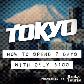 Article_Banner_Tokyo.jpg