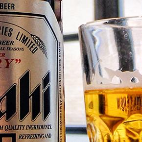 Asahi Beer Suita Brewery