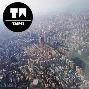 Half-Day Guided Tour Taipei