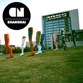 Hongfang Creative Industrial Zone