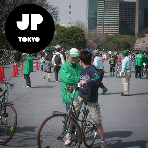 Imperial Palace Cycling