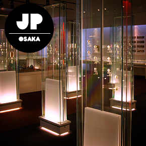 Japan Mint Osaka