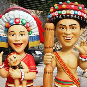 Ketagalan Culture Center