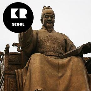 King Sejong Story
