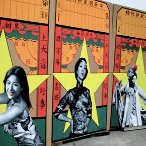 50 Moganshan Road (M50) Art District