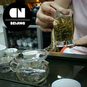 Maliandao Tea Market