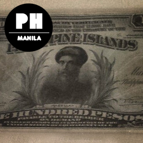 Money Museum Manila