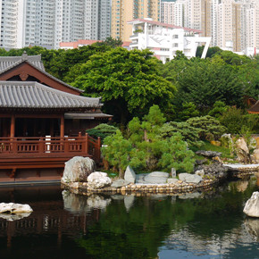 Nan Lian Garden Walking Tour: A Journey through the Six Senses