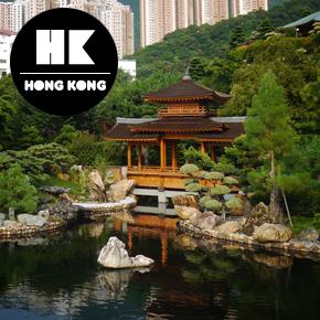 Nan Lian Garden Tour