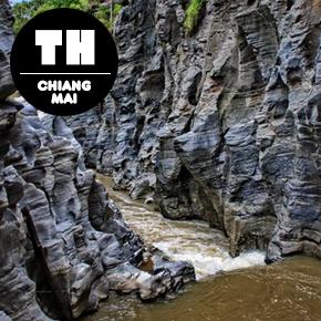 Ob Khan National Park