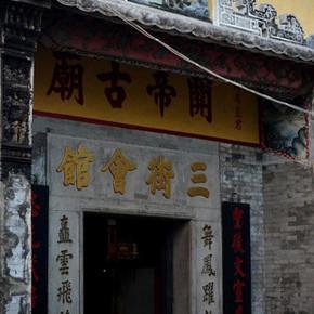 Sam Kai Vui Kun (Kuan Tai) Temple