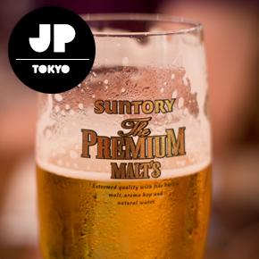 Suntory Brewery Tour