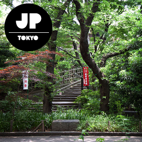 Ueno Walking Tour