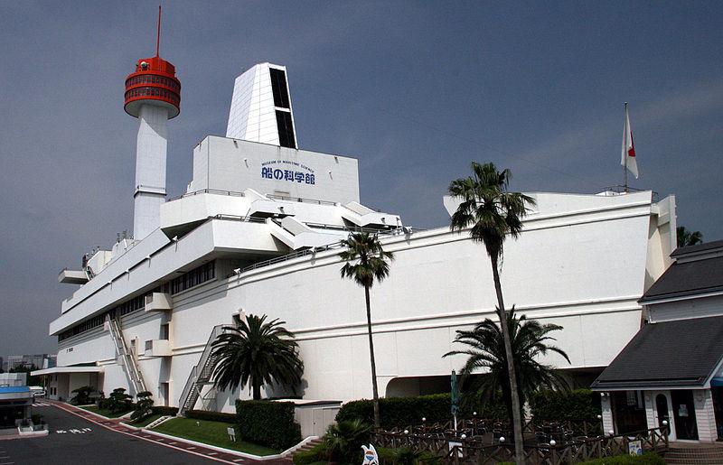 Музей наук о море на Одайба, Токио, в мае 1996 года.